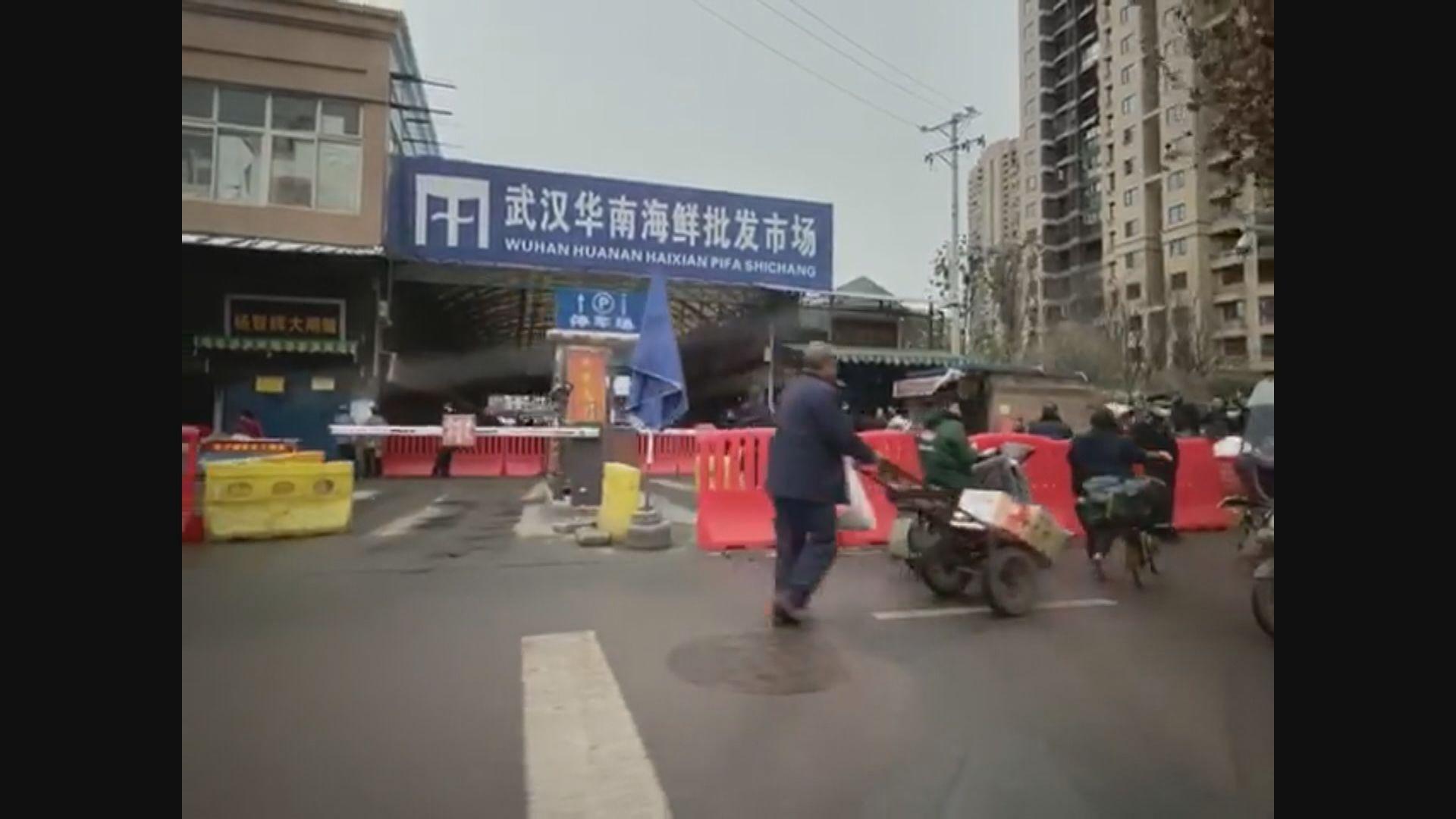 武漢市不明肺炎個案增至59宗 7宗屬重症病例
