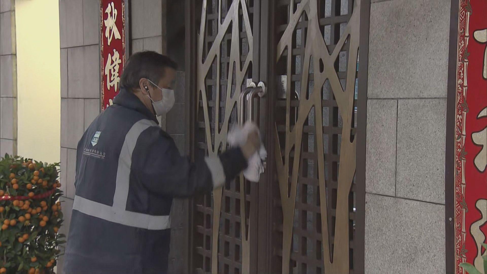 第二宗懷疑個案患者居馬鞍山天宇海 屋苑加強清潔
