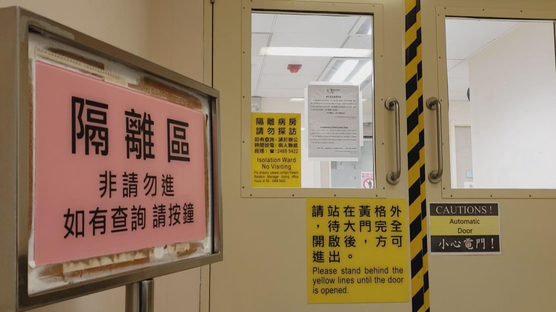 黃加慶:會視乎肺炎病毒變化更新呈報準則