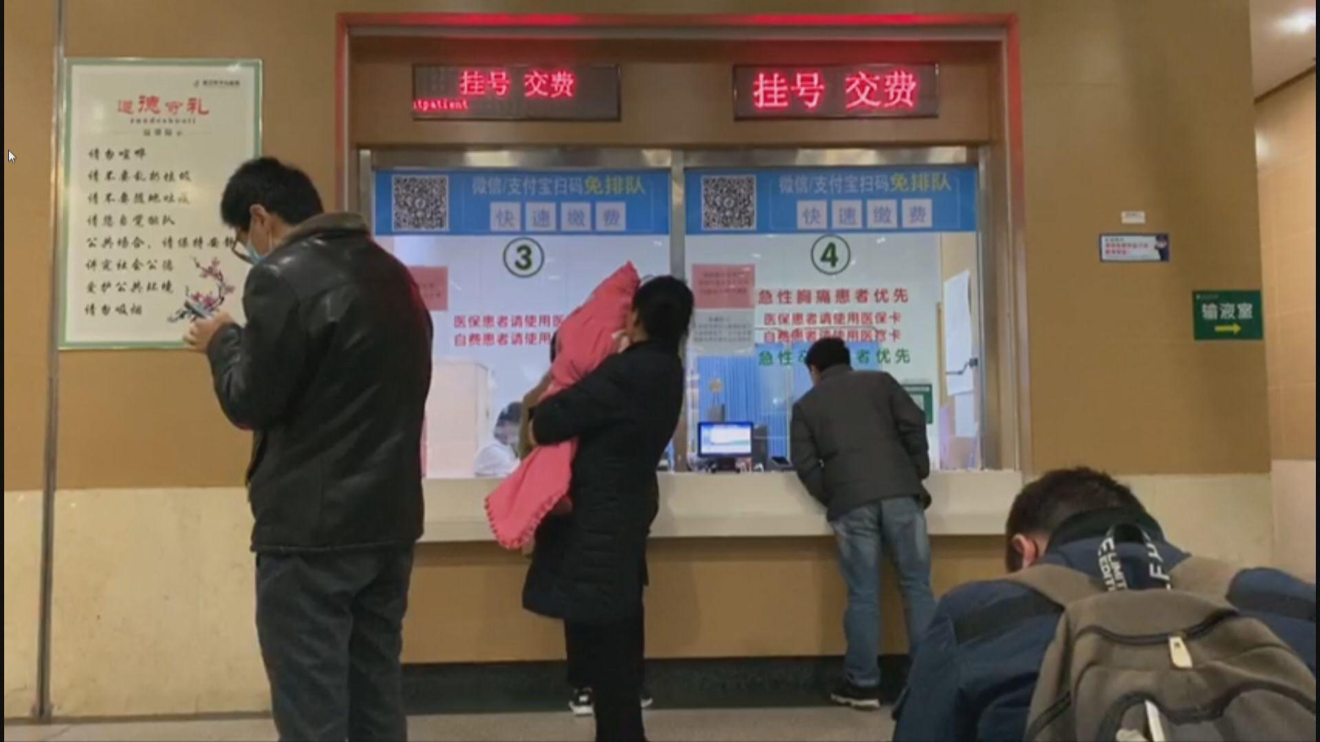 本港將製作針對武漢新型病毒的測試