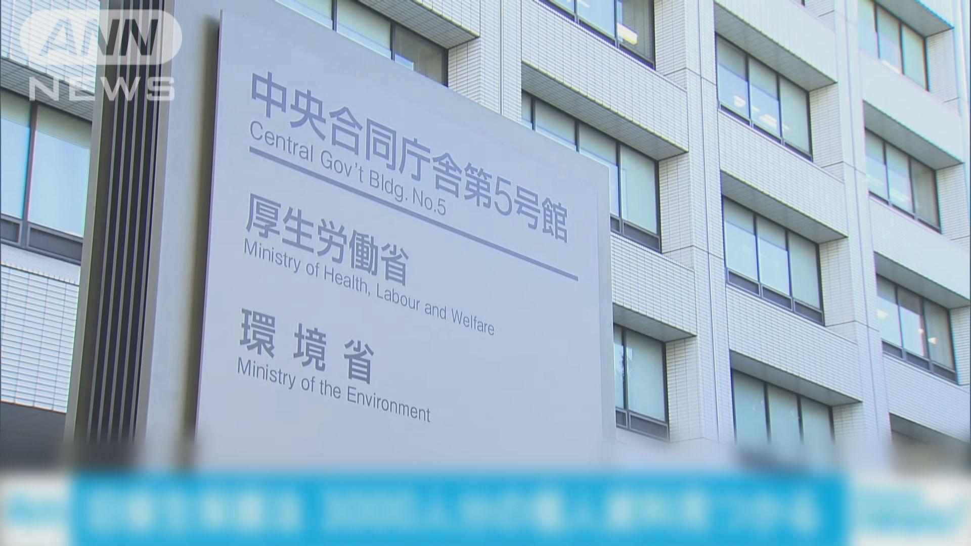 日本指染新型肺炎中國男子曾與肺炎患者生活
