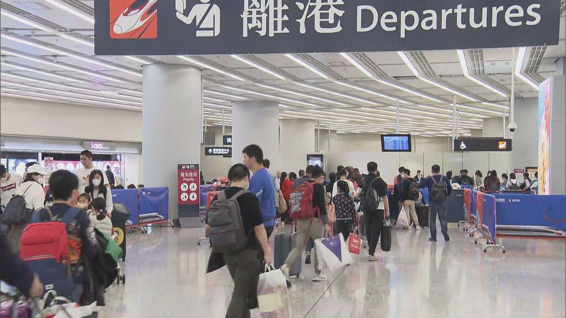 港鐵:已經安排清潔西九龍站