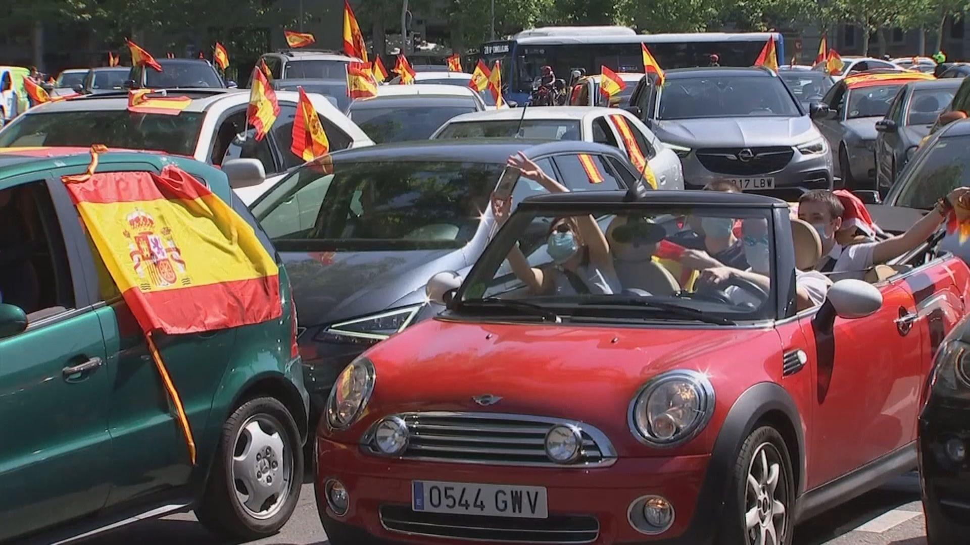 西班牙右翼政黨遊行抗議政府抗疫手法