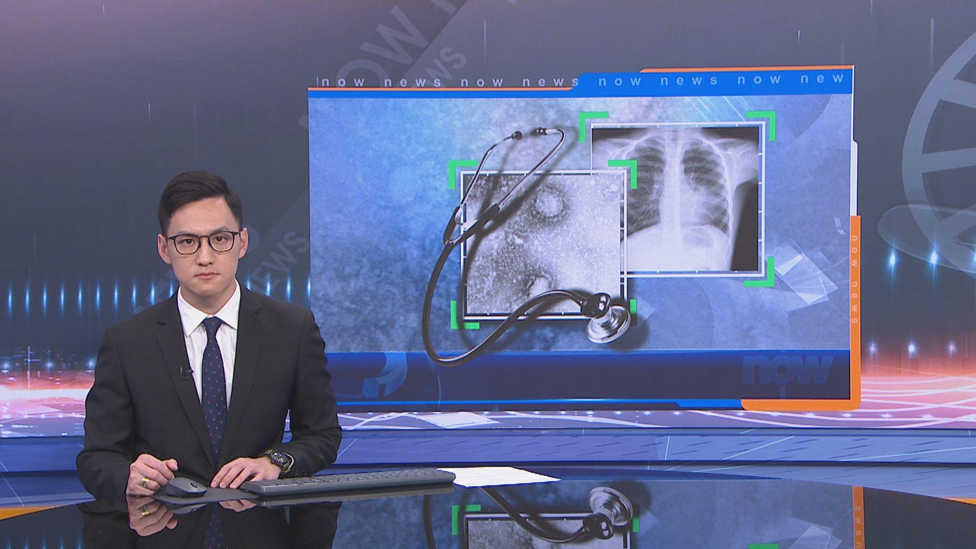 湖北省新型冠狀病毒確診個案累計444宗 增至17死