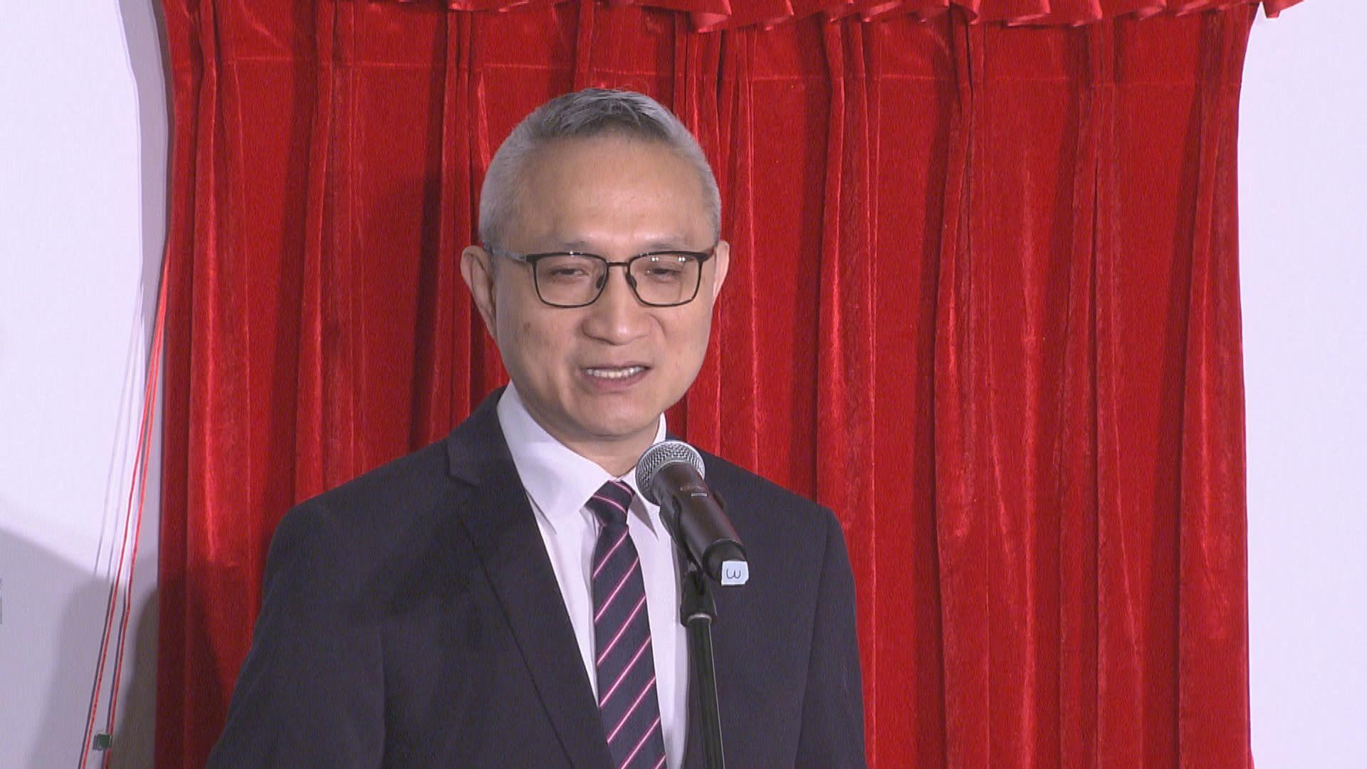 食衞局副局長徐德義周一赴武漢了解新型肺炎情況