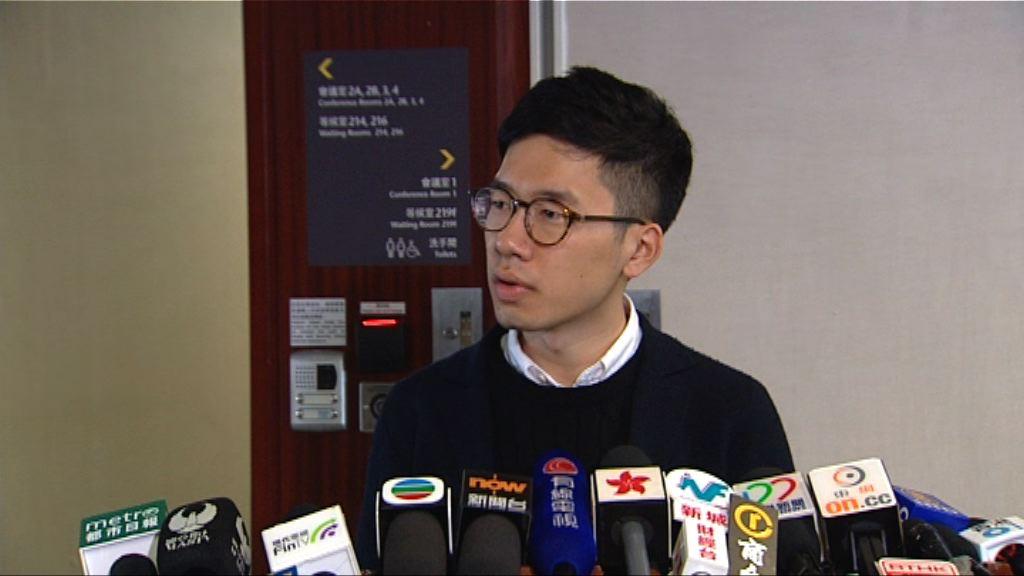 無回鄉證泛民議員表明不考察東江水系統