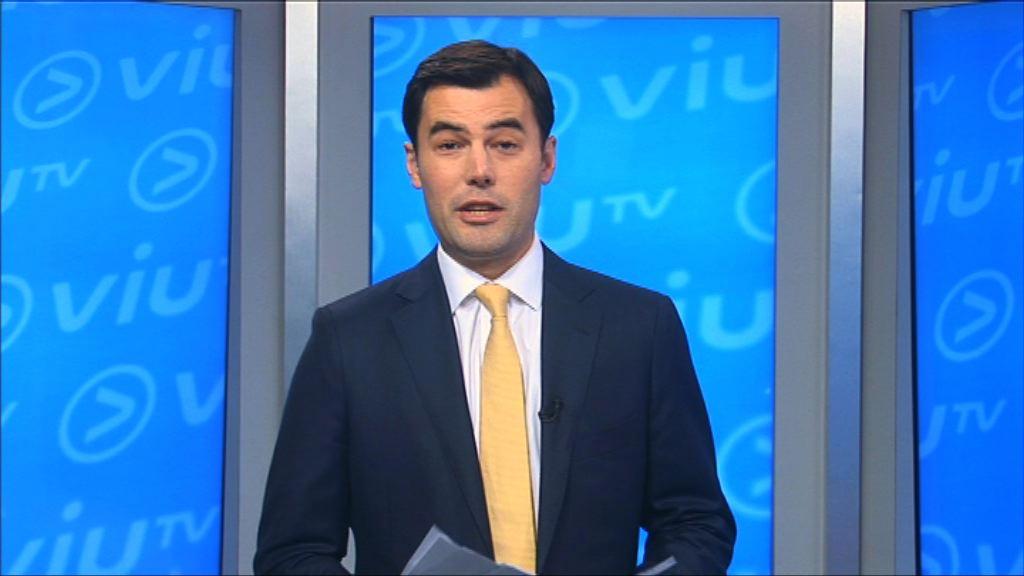 ViuTV英文台啟播