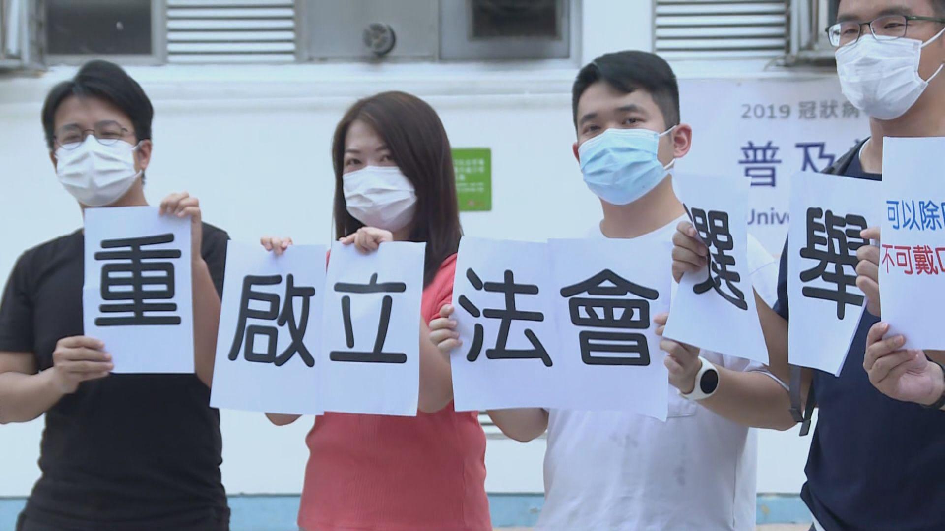 多名民主派區議員到檢測中心外抗議