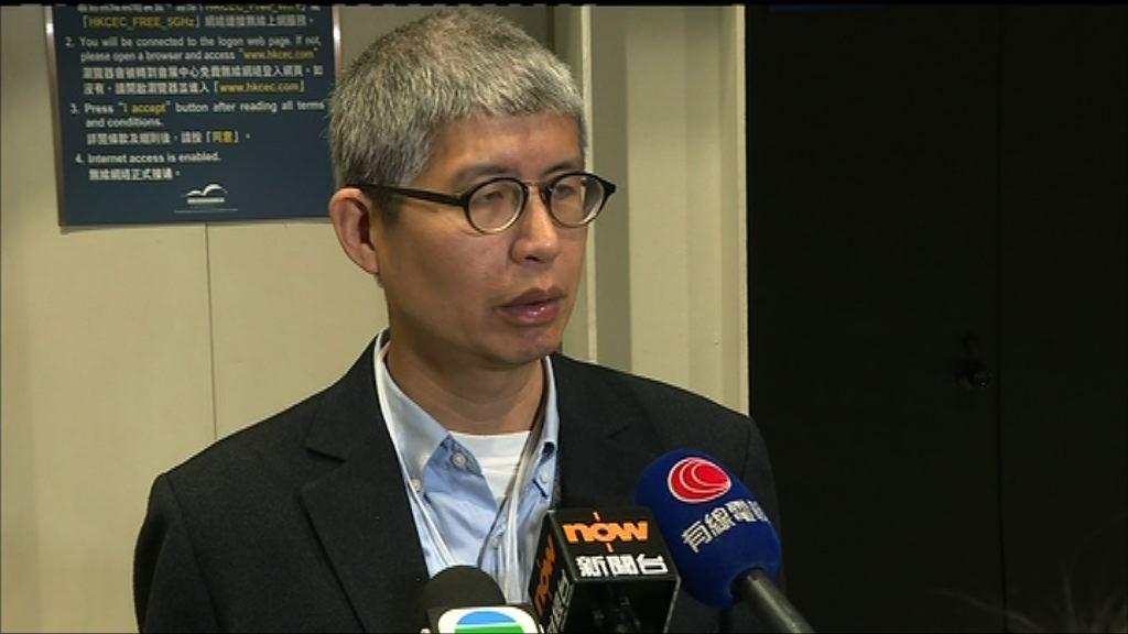 學者:林鄭低民望當選施政困難