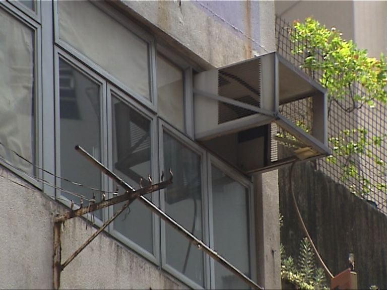 空置大廈被用作選民登記地址