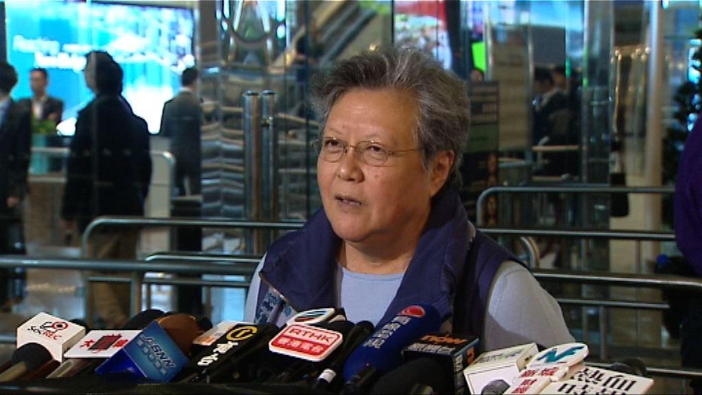 范徐麗泰:建制派在投票上表現團結