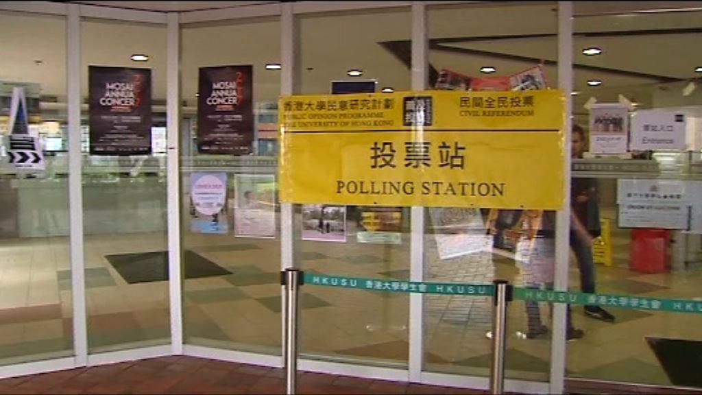 特首民間投票踏入最後一日