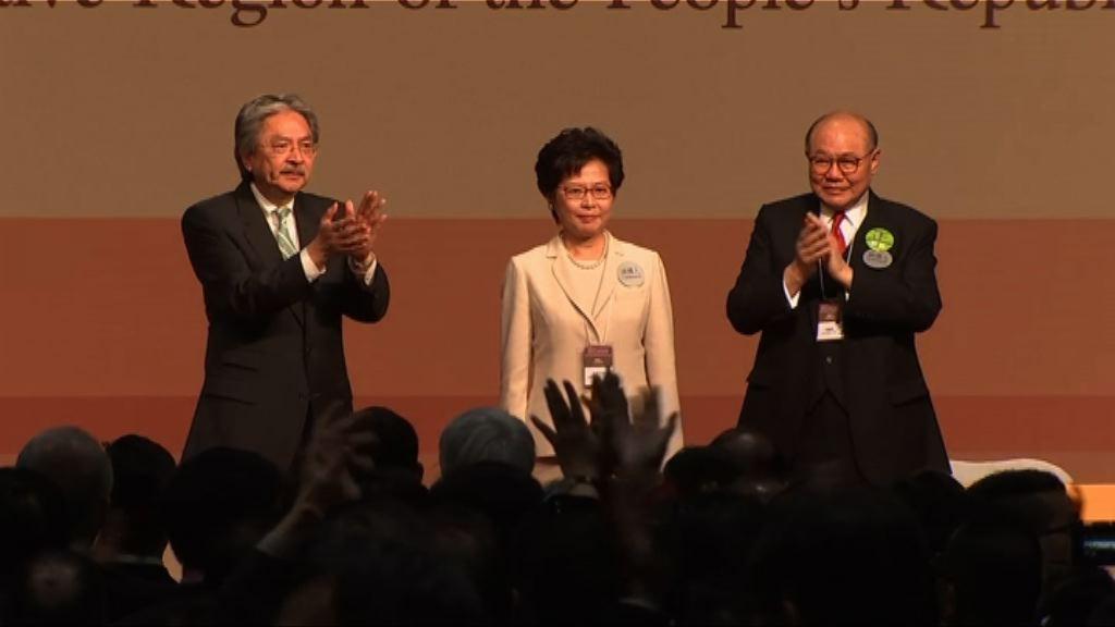 林鄭月娥成為香港首位女行政長官