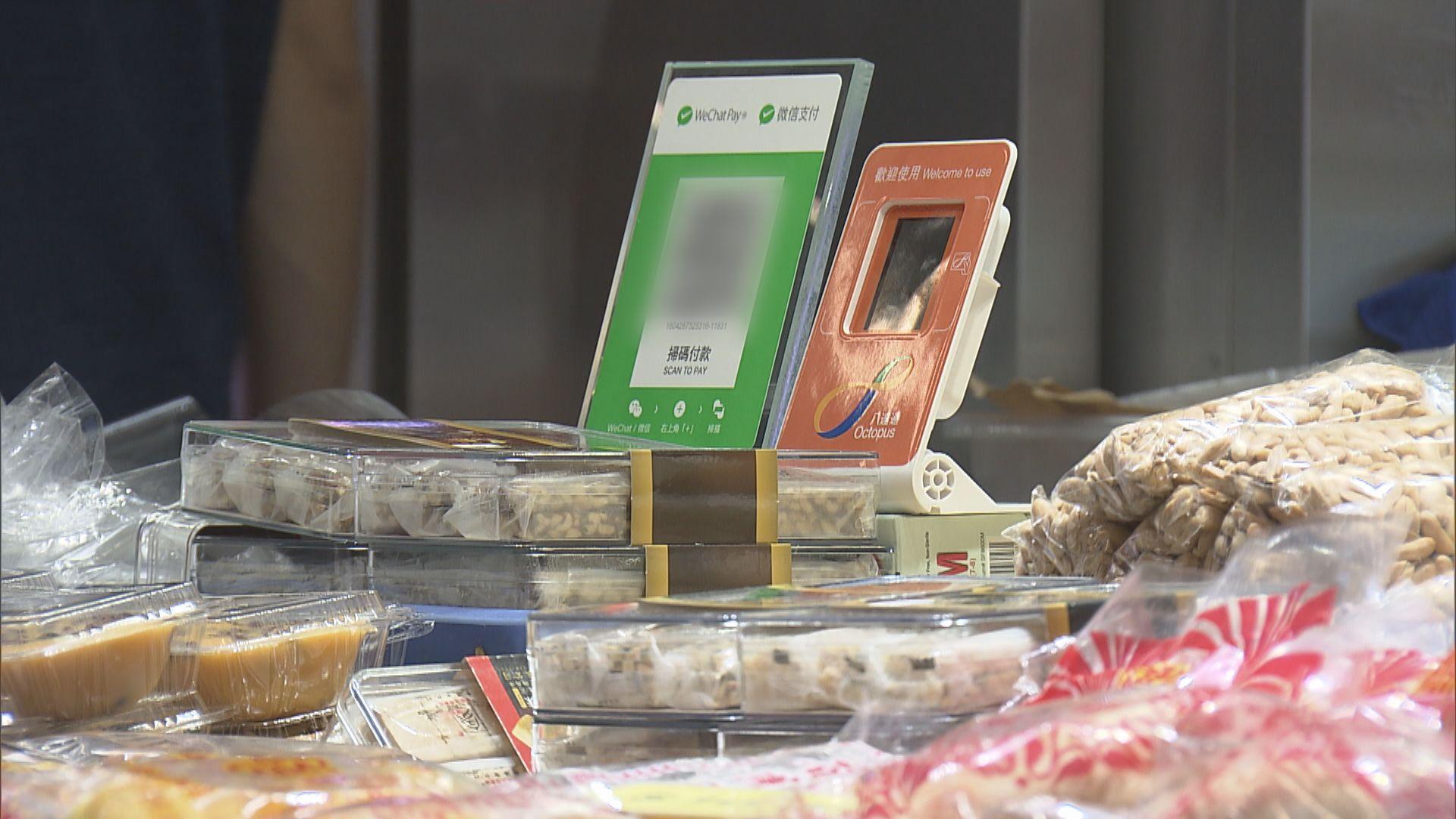 政府延長八達通拍卡領消費券期限至明年九月