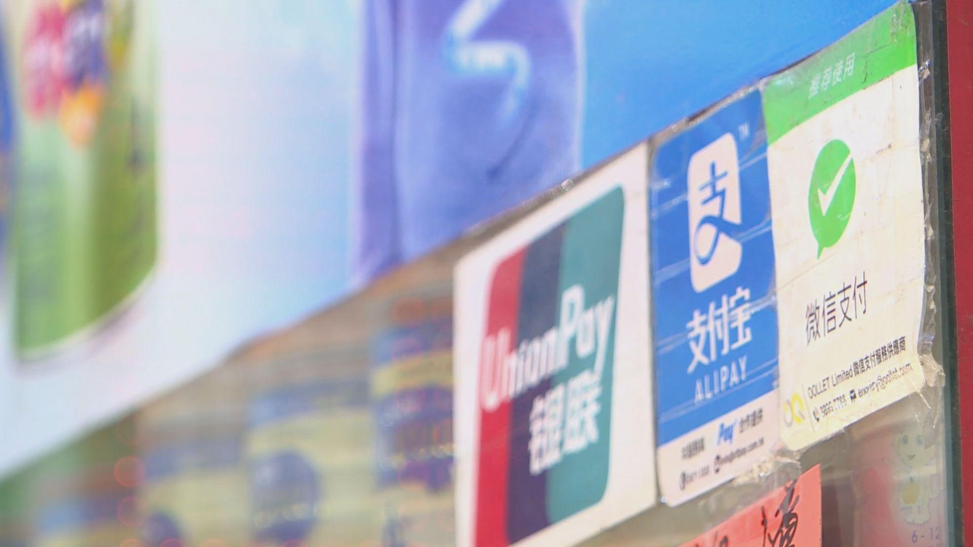 【消費券】有商戶指若豁免手續費會考慮安裝電子支付