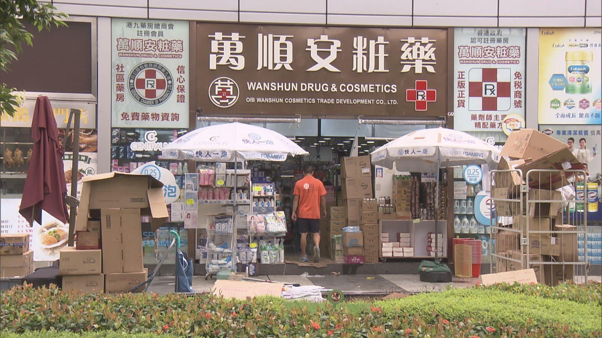 沙田一藥房涉向以八達通購物巿民收額外手續費 八達通:正跟進