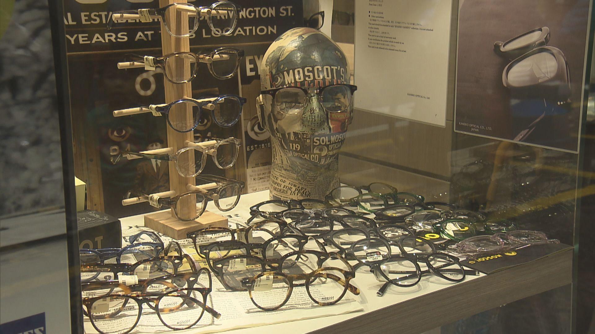 視光師學會倡配眼鏡剔除出醫療券範圍