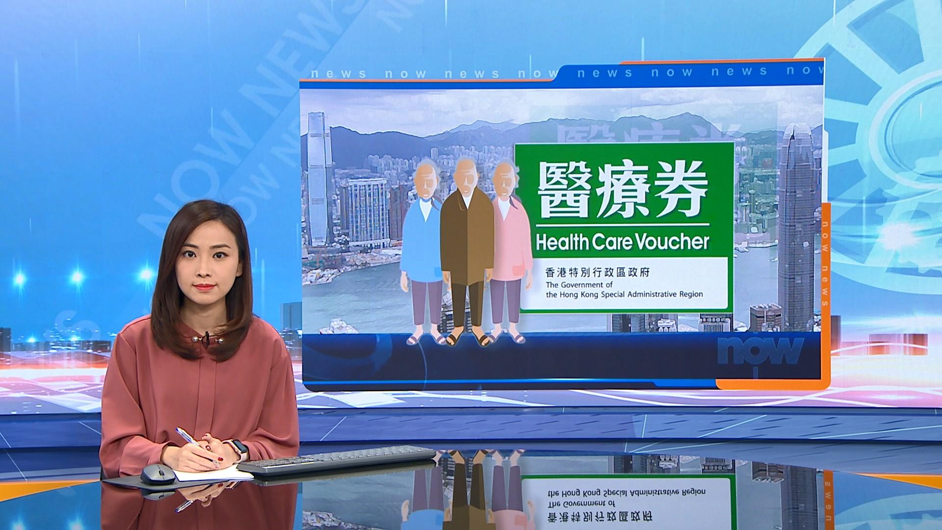 有病人組織支持收緊醫療券配眼鏡金額上限