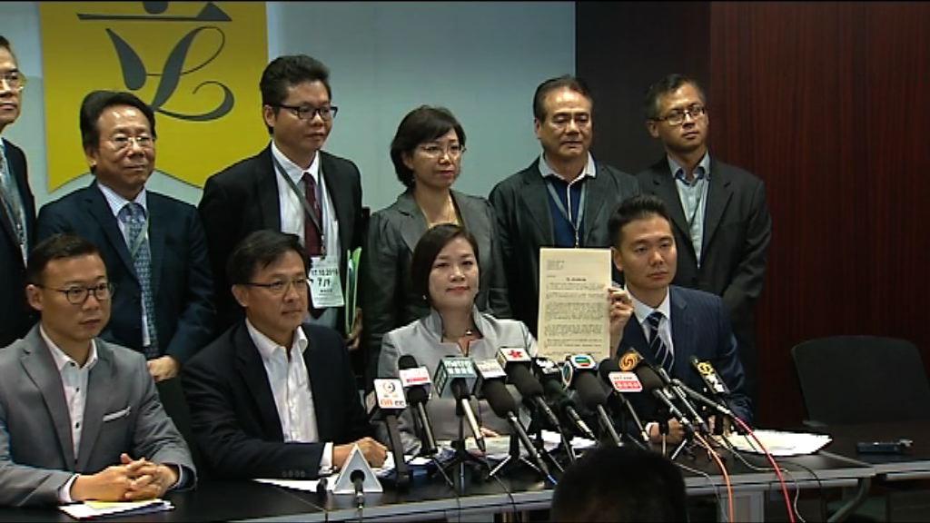 建制派要求青政收回宣誓時言論和道歉