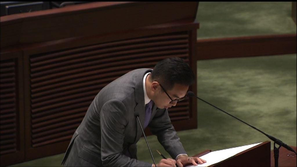 楊岳橋宣誓就任立法會議員