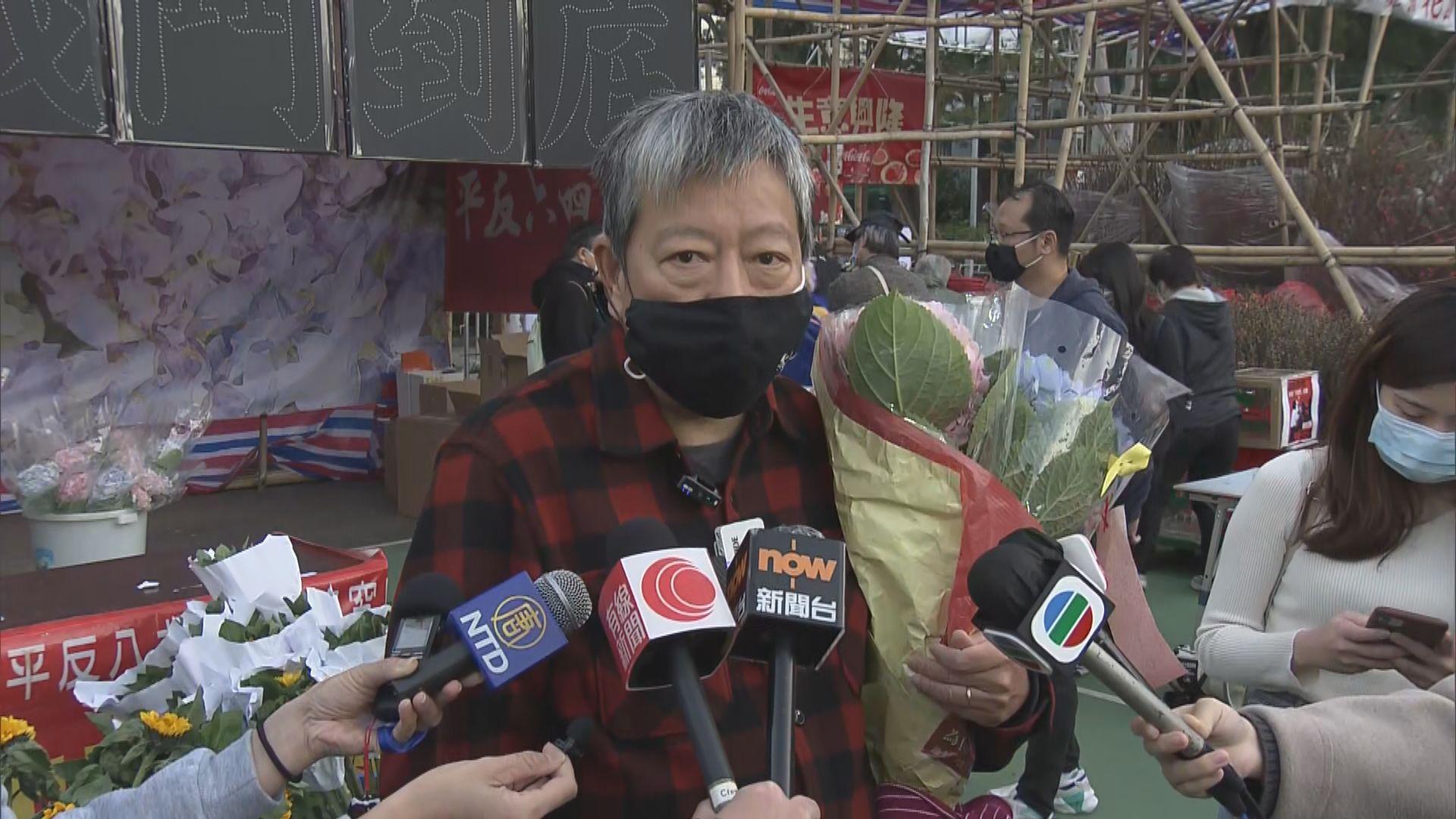 食環署終止支聯會年宵花檔 支聯會批政治打壓
