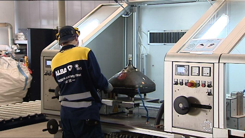 屯門環保園電子廢物回收設施啟用