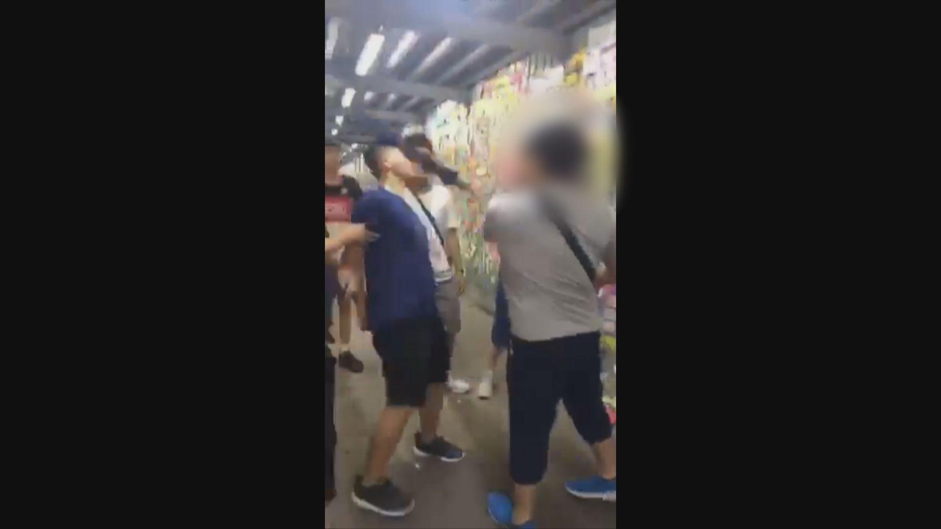 淘大「連儂牆」附近兩男遇襲 警拘一漢