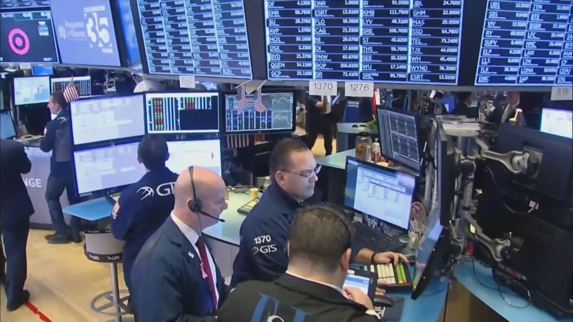 本周美股焦點:中美貿易談判及美國通脹數據