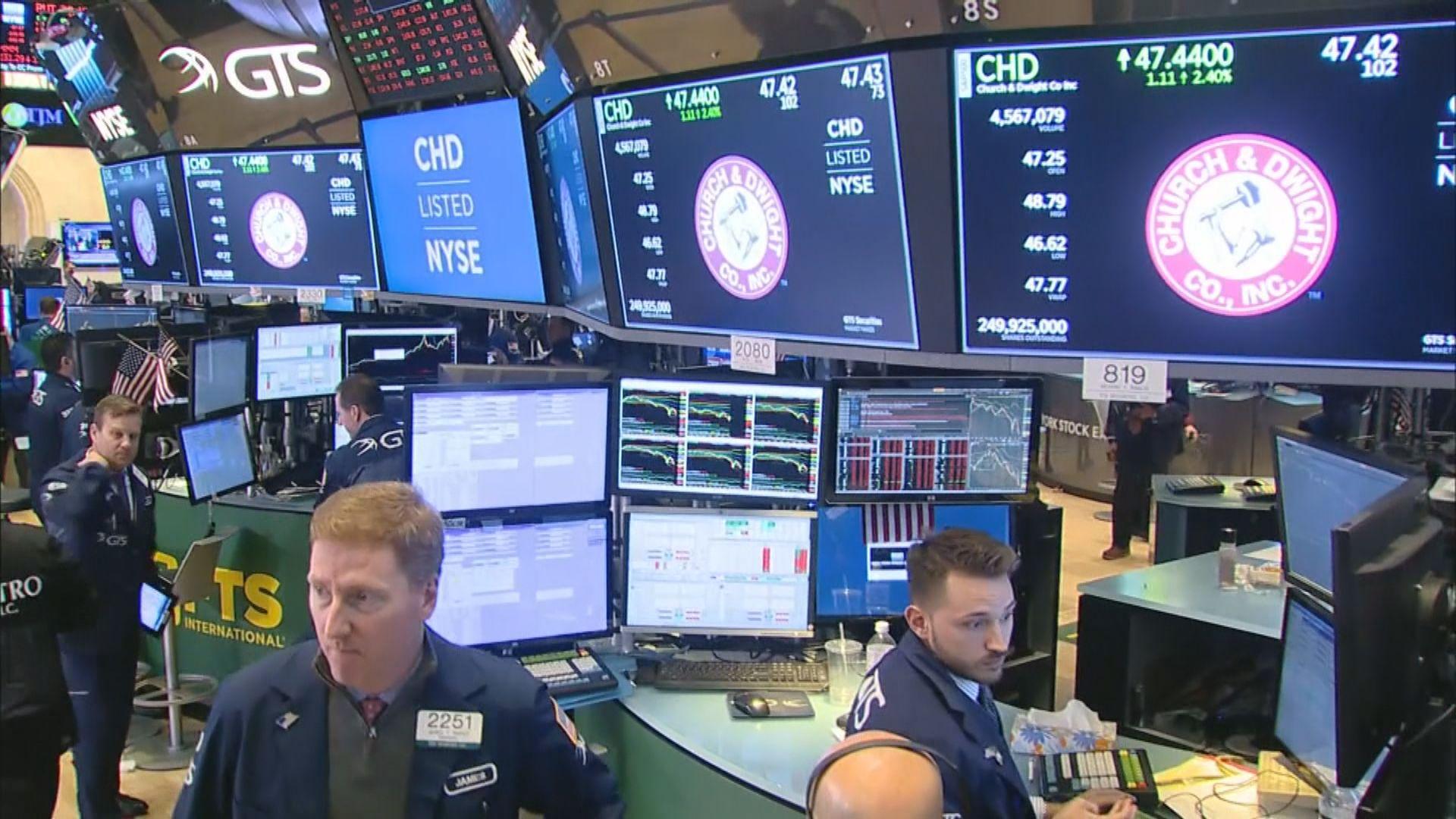 本周美股焦點:美第3季GDP及聯儲局官員發言
