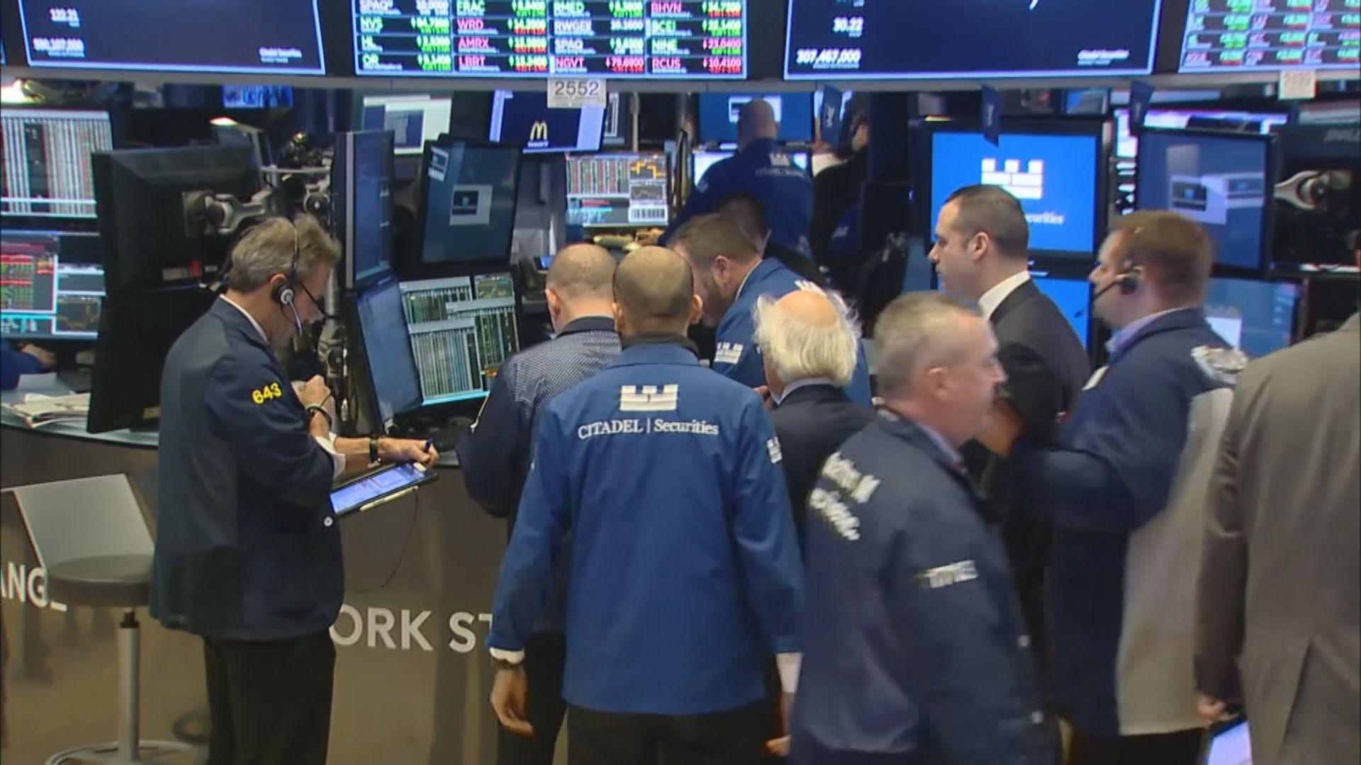本周美股焦點:達沃斯經濟論壇及美企業績
