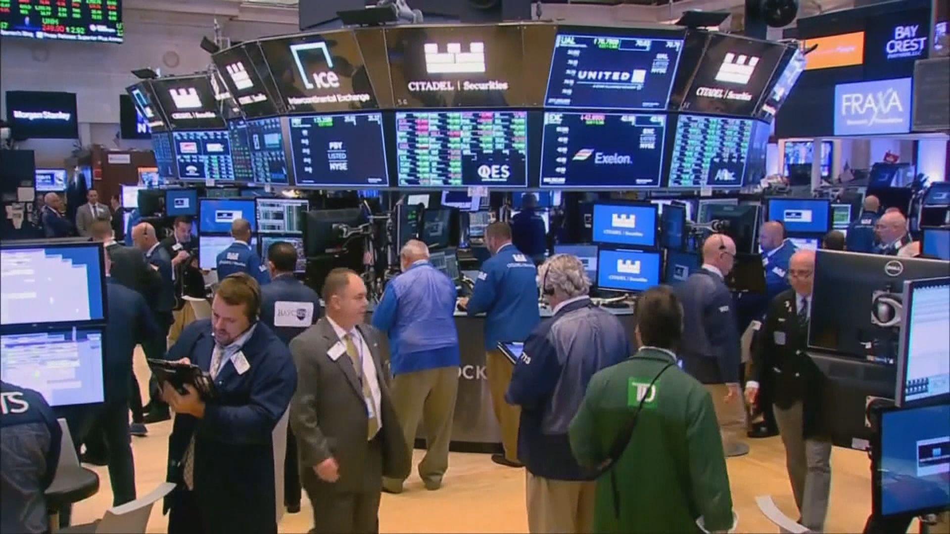本周美股焦點:鮑威爾講話及美零售及通脹數據