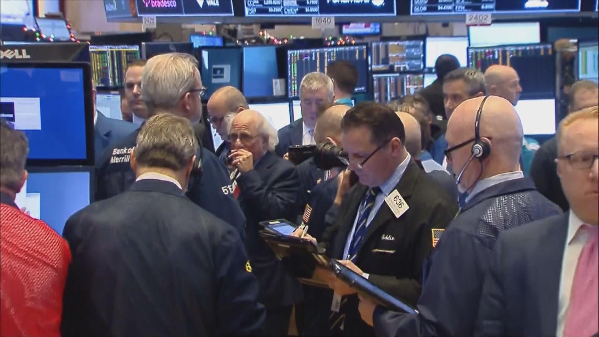 本周美股焦點:疫情、美經濟數據及聯儲局官員講話