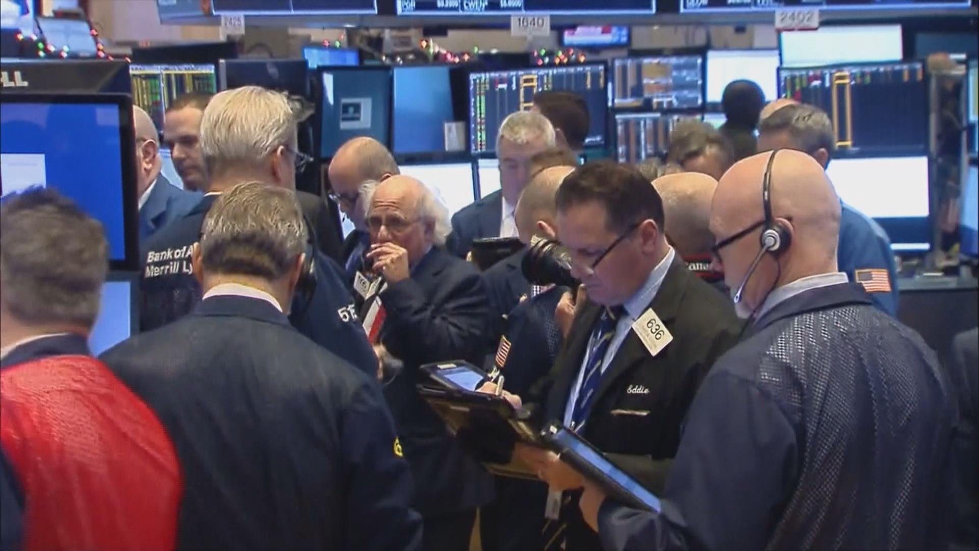 本周美股焦點:鮑威爾國會作證及美5月零售 英倫銀行和日本央行議息