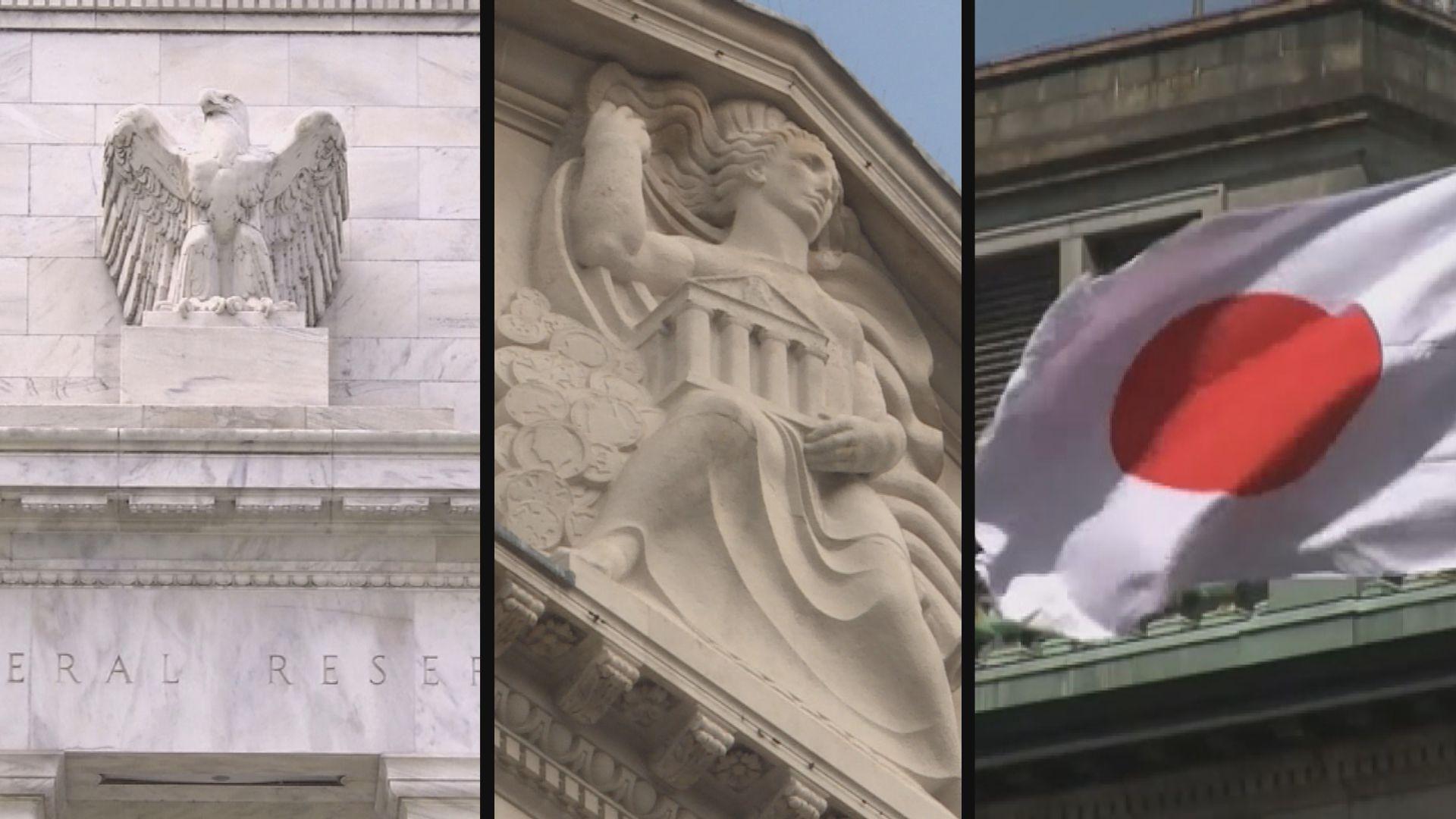 本周美股焦點:聯儲局、英倫銀行及日本央行議息會議