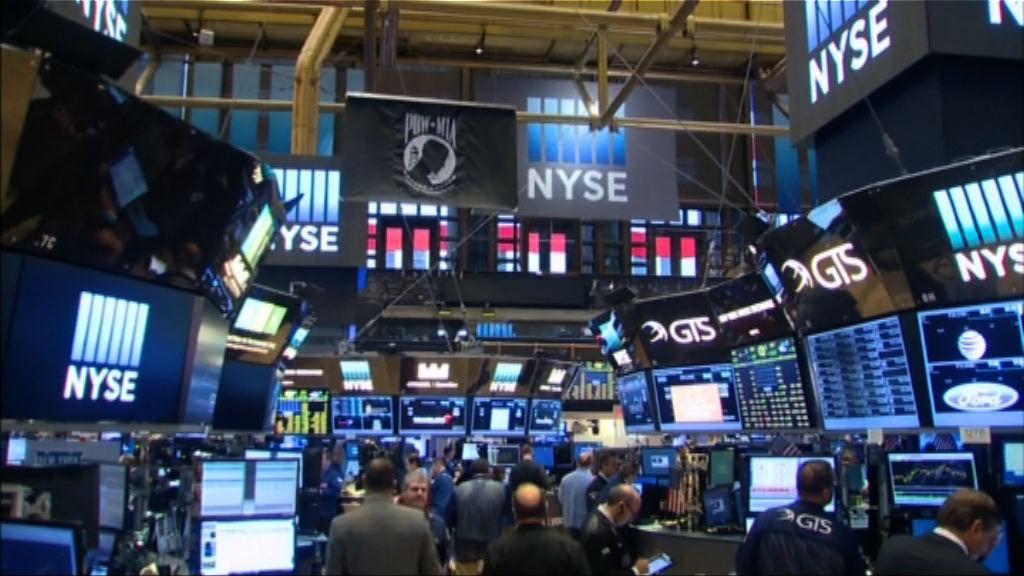 本周美股焦點:稅改進程及美國債務上限到期