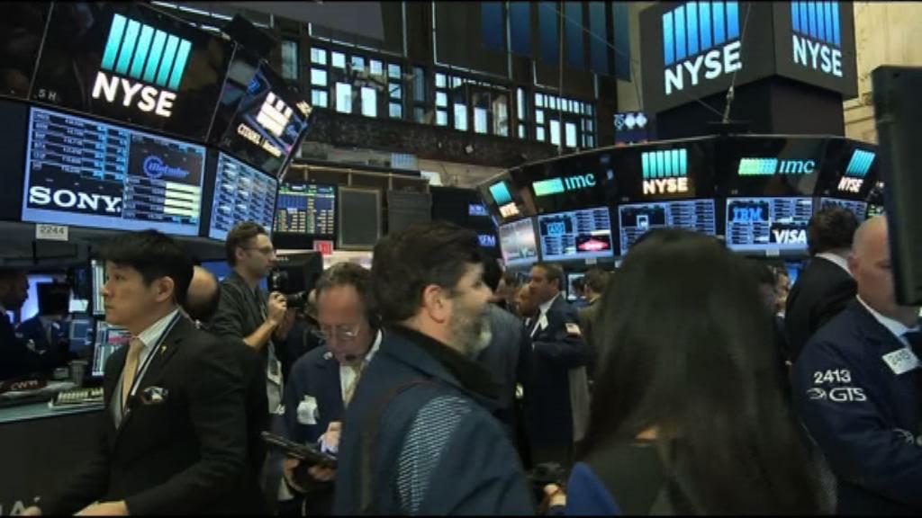 本周美股焦點:經濟數據及聯儲局官員講話