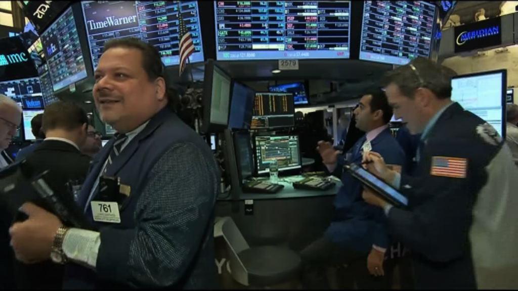 本周焦點:全球貿易關係及聯儲局議息