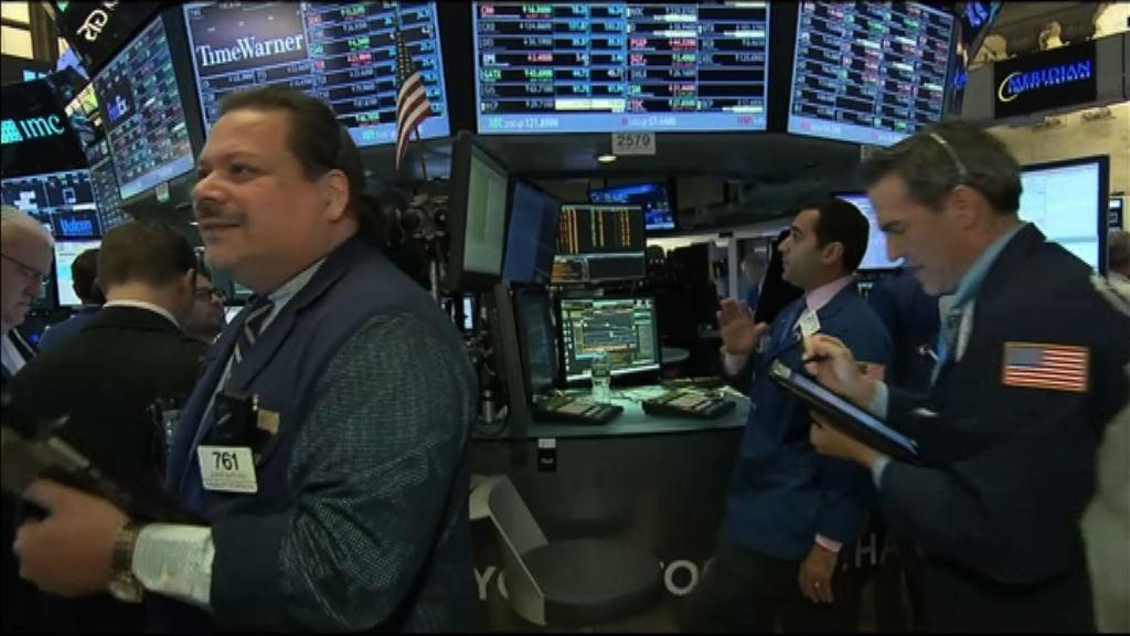 本周焦點:美國經濟數據及聯儲局官員講話