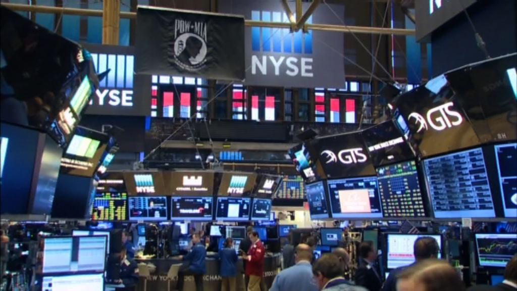 美股焦點:聯儲局官員講話及美國GDP數據