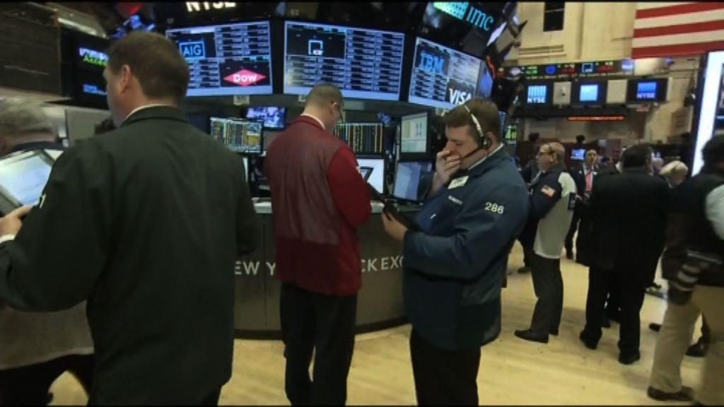 美股本周焦點:聯儲局理事布雷納德今晚講話