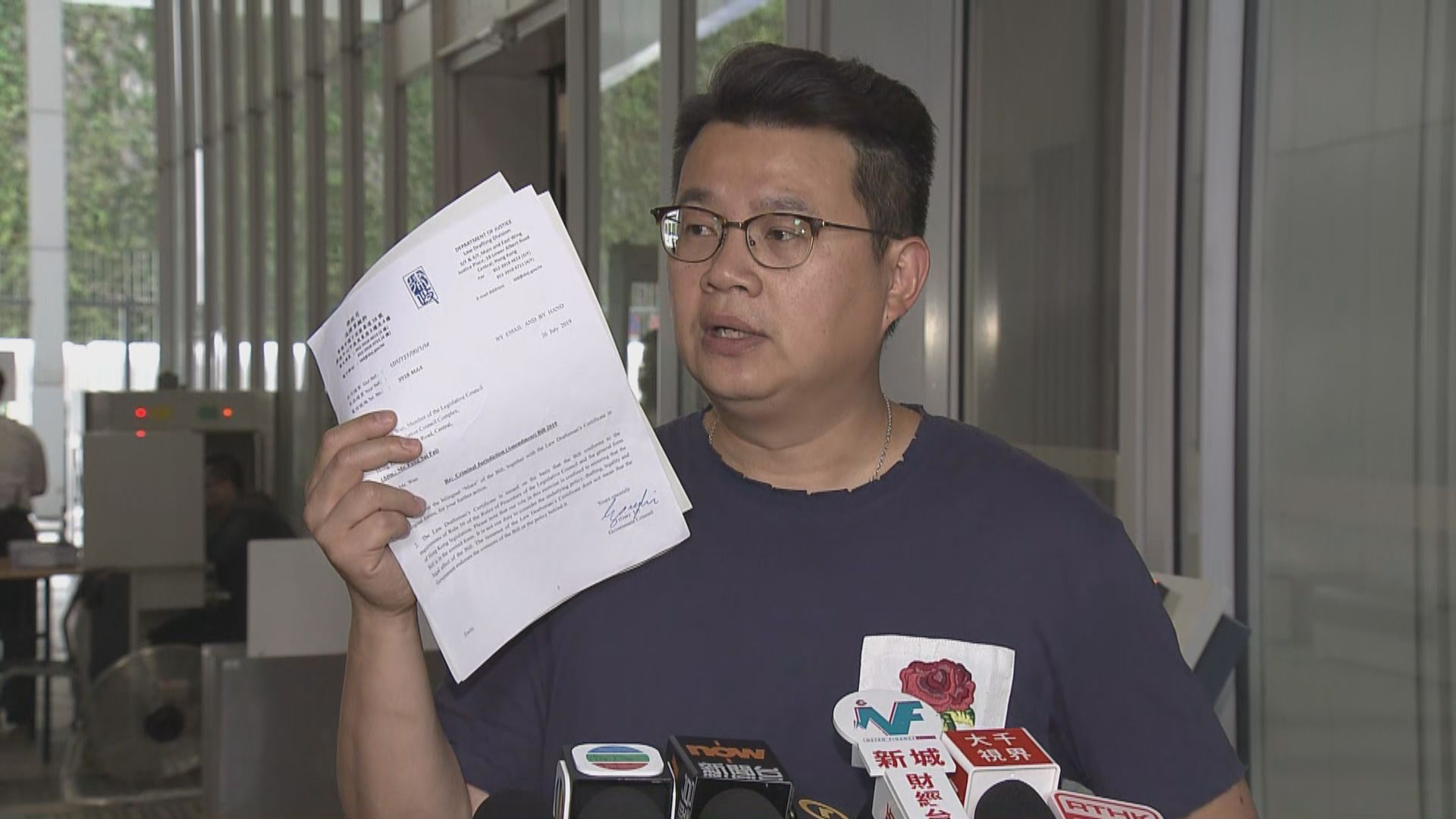 尹兆堅域外法權草案獲發律政司證明書