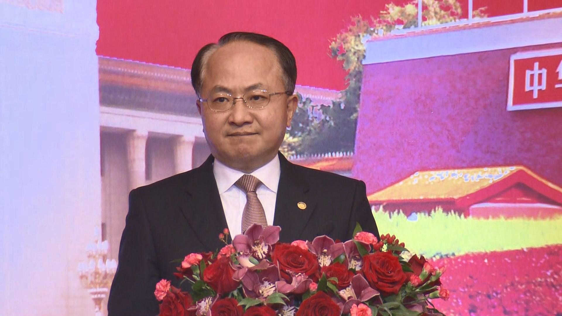 王志民:大灣區不會弱化一國兩制