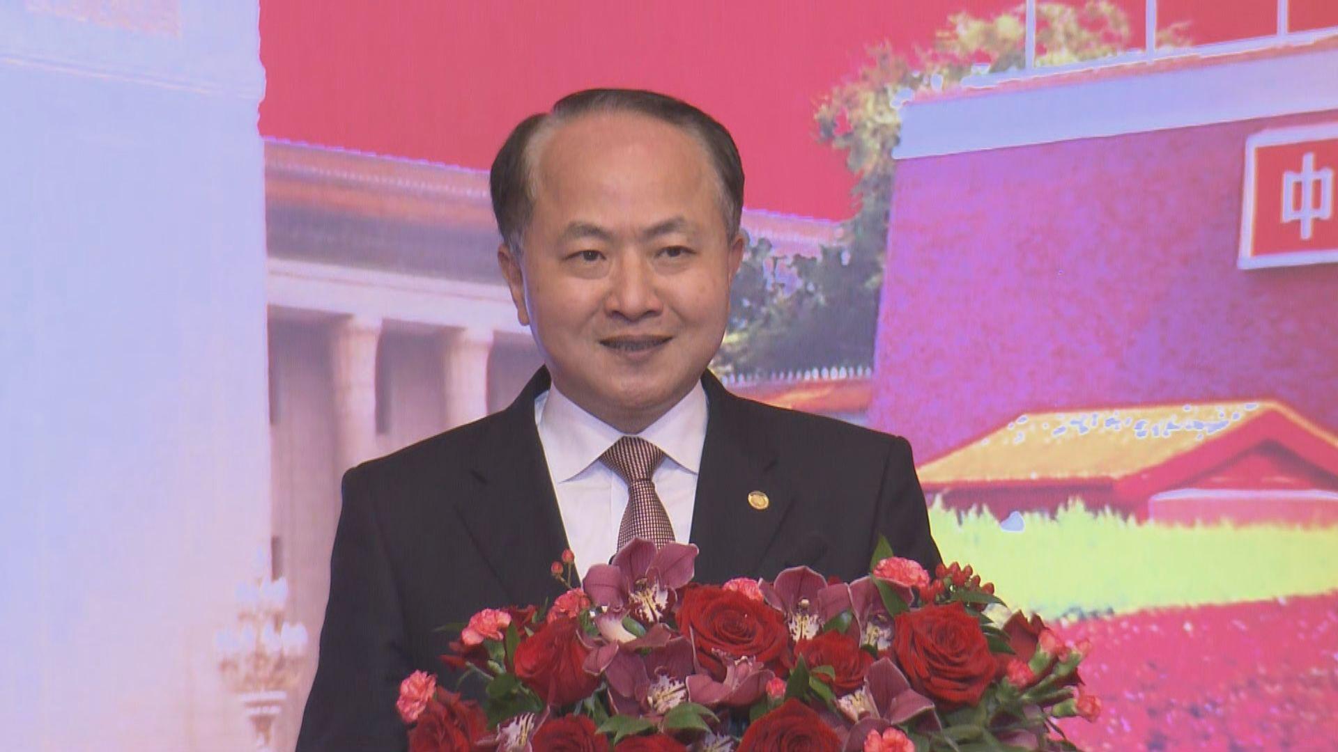王志民:中央建設大灣區是十分重視香港意見