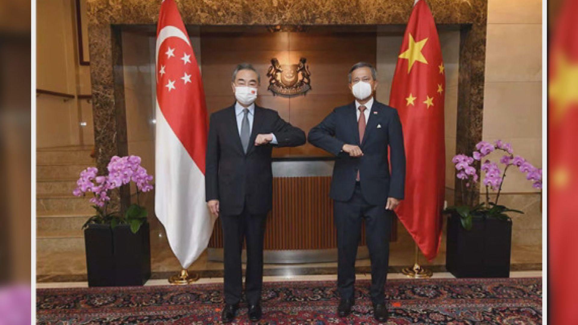 王毅與新加坡副總理及外長會晤