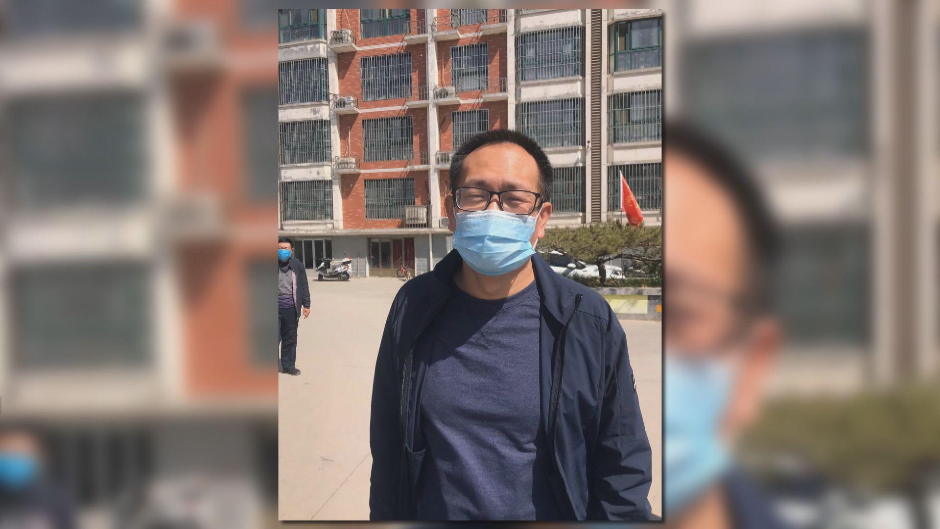 王全璋出獄至今仍未可與家人團聚
