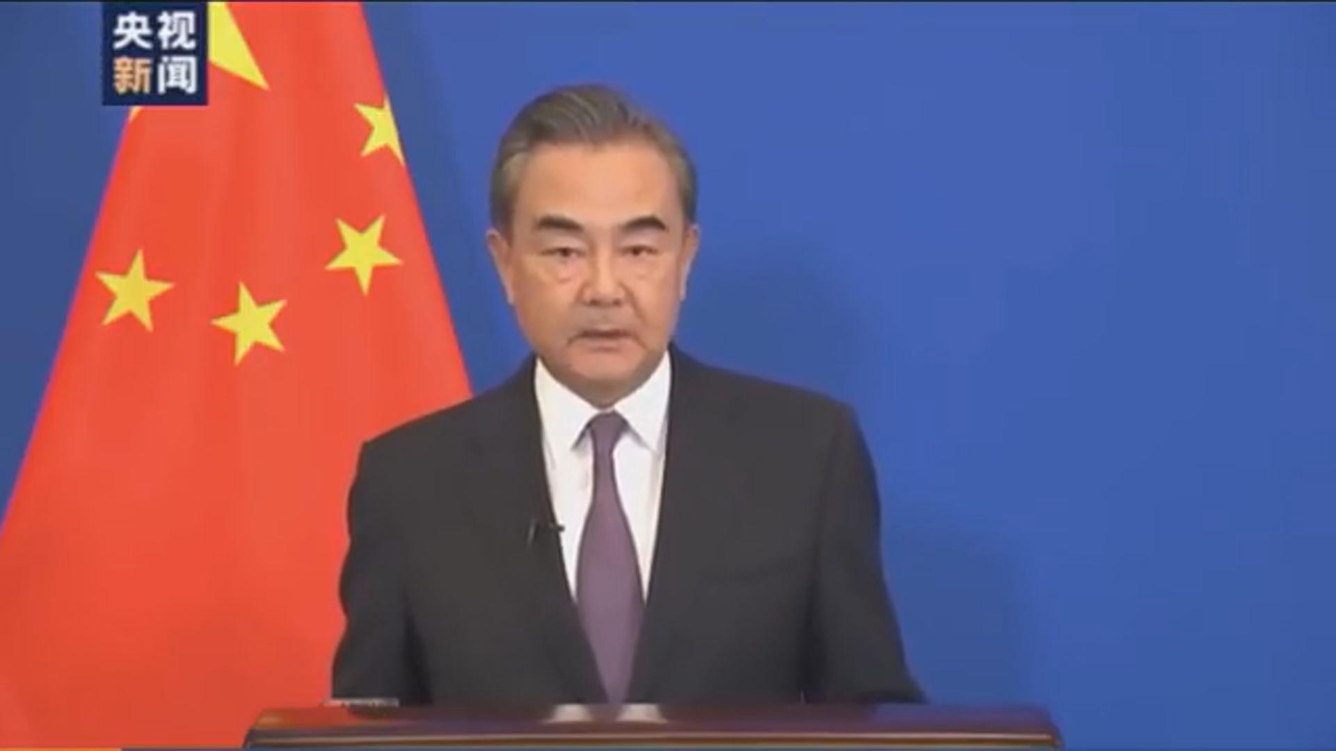 王毅:中美關係面臨建交以來最嚴重挑戰