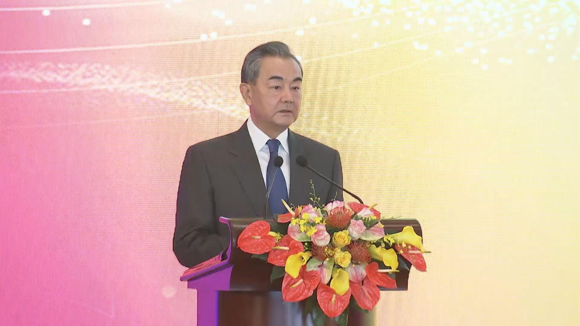 王毅:美國不應單方面制裁中國企業