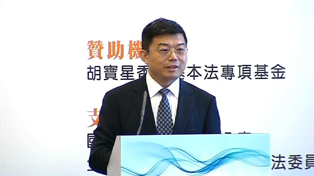 王振民:國家憲法全部適用香港