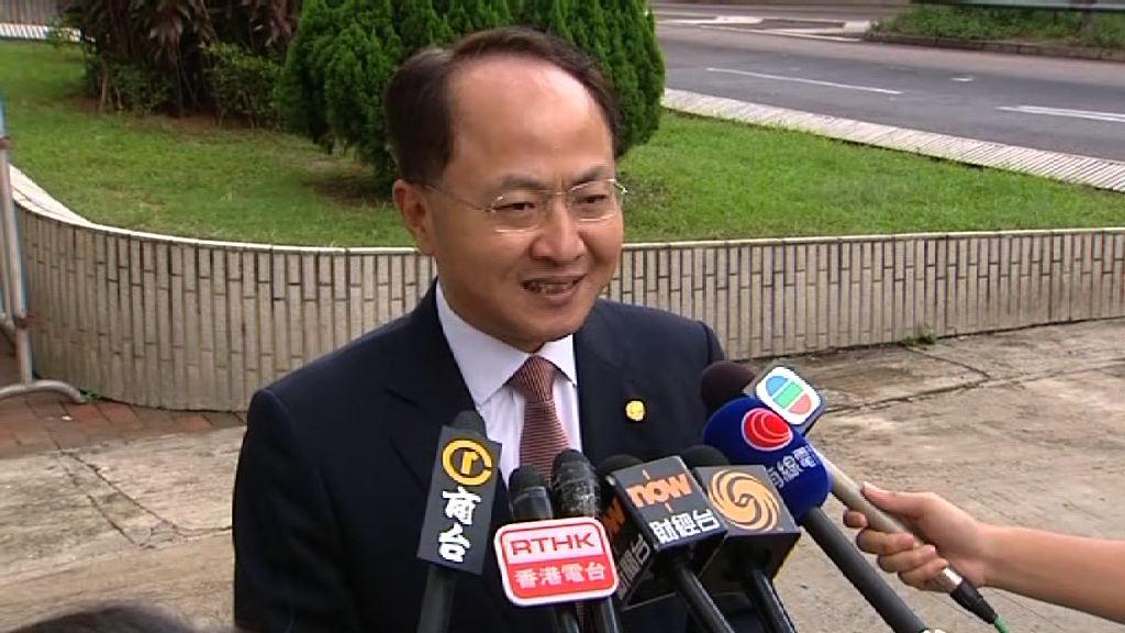 王志民:香港是第二故鄉 目標實踐一國兩制