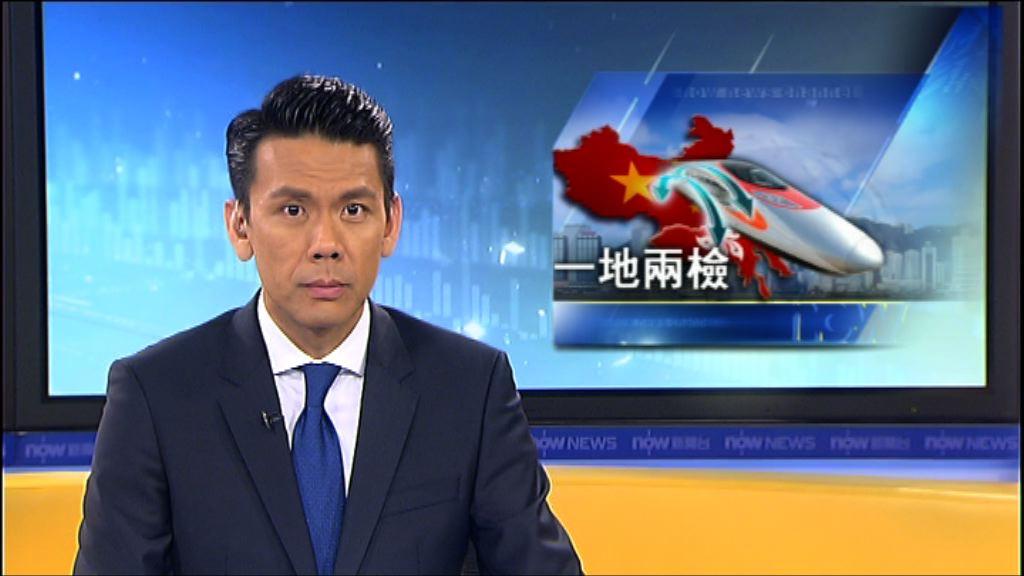 王振民指一地兩檢無損香港法治自由